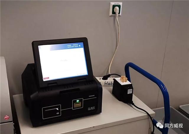 同方威视台式痕量爆炸物探测仪通过欧洲民航会议(ECAC)标准测试(组图)