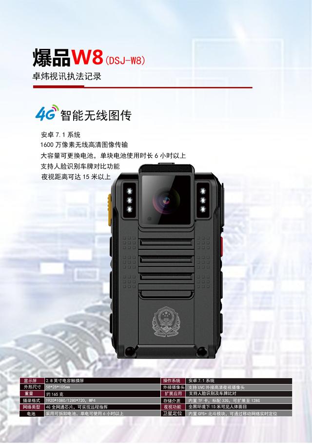 新款高速防抖抓拍无拖影,人车识别最佳拍档智能硬件---AR智能眼镜亮相CPSE安博会(组图)