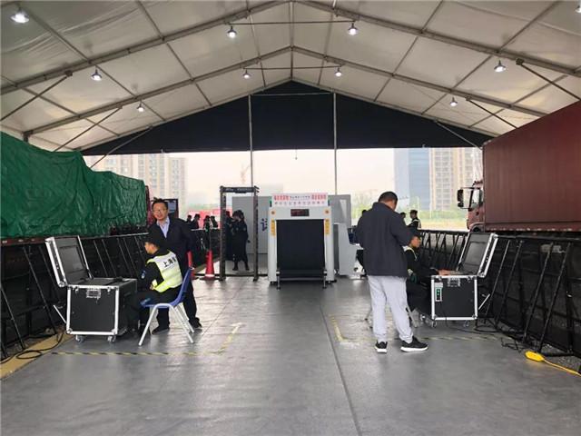中控智慧安检全方位助力上海进博会顺利开展(组图)