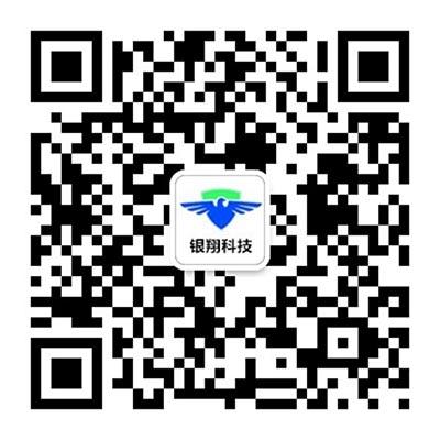 助力智慧新警务 银翔科技推动执法规范化建设提档升级(组图)