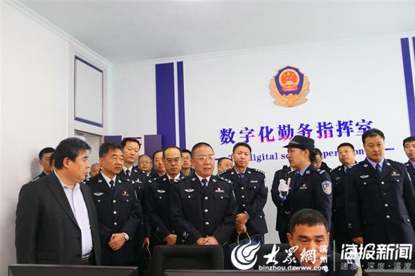 山东省滨州市公安机关基层警务协作机制建设现场会在惠民召开(组图)