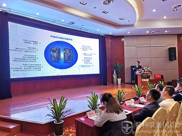 项目合作促发展 西安对接会圆满成功举办(组图)