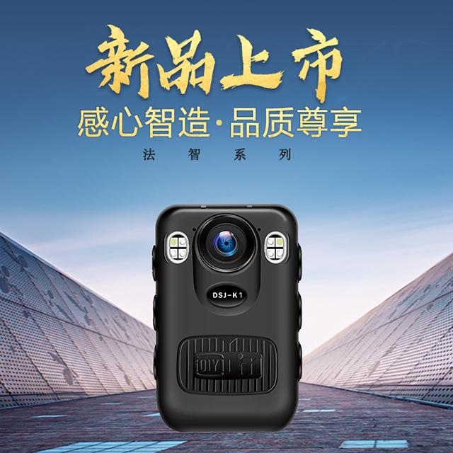 执法仪行业黑科技  爱奇艺I71 DSJ-K1 执法记录仪(组图)