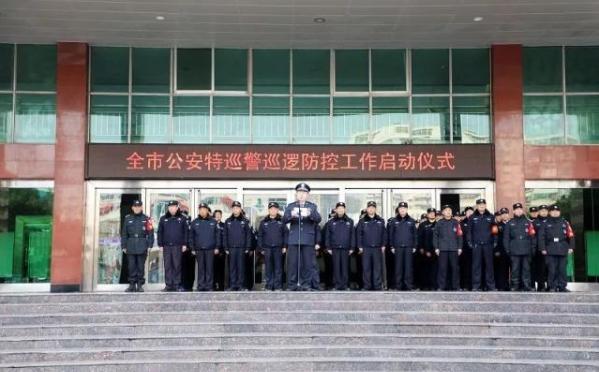 河南省南阳市公安局举行特巡警巡逻防控工作启动仪式(组图)