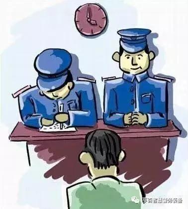 公安部发新规!增加办案新程序,很重要!(组图)