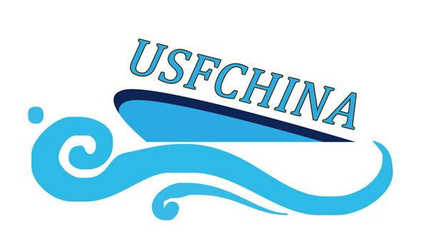 2020第二届中国船舶智能化与无人船艇技术高端论坛