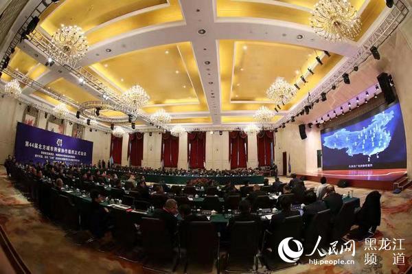 共商警务协作大计 第44届北方城市刑侦协作组织正式会议在哈尔滨召开(组图)