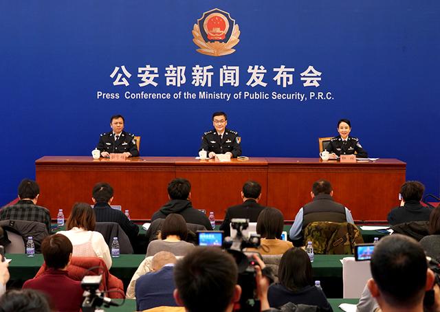 公安部:再推6项公安交管改革便民利企新措施(图)