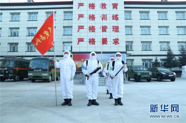 黑龙江省森林消防总队组建2300人疫情处置机动力量(组图)