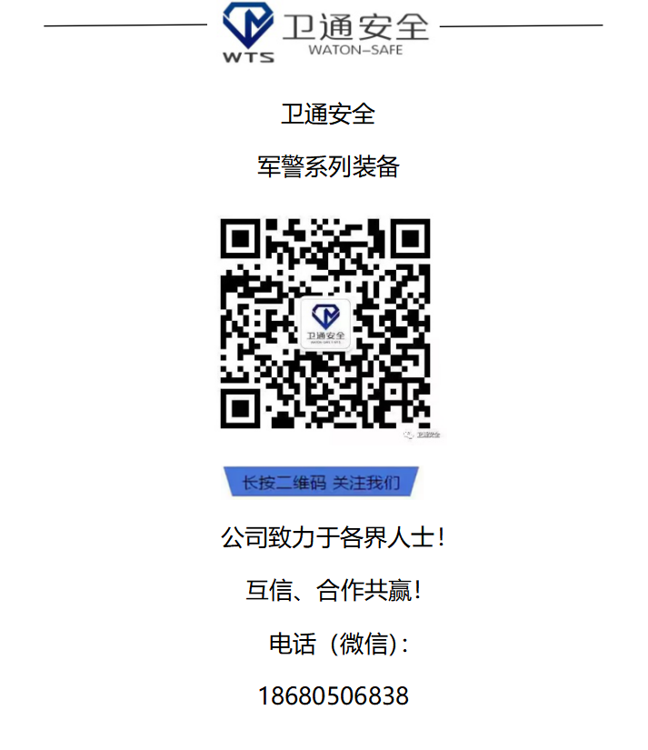 【庆祝】卫通安全公司入库广东省科技型中小企业(组图)