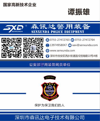 """多功能抓捕警棍变身""""大宝剑"""" 一线警察考点执勤震慑力MAX!(组图)"""
