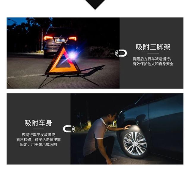 新品上市|纳丽德UT系列全方位照明警闪灯(组图)