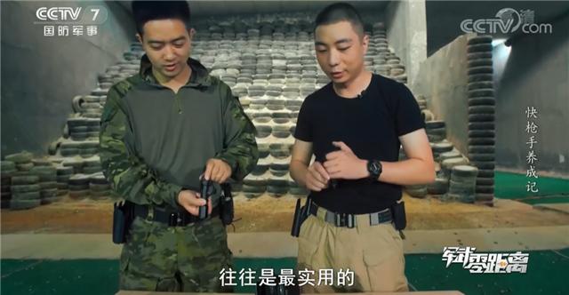 纳家装备亮相央视《军武零距离》节目,走进实用射击(附视频)