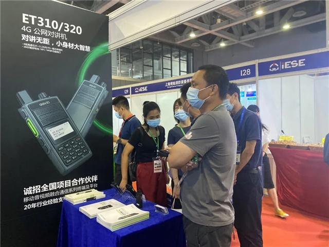 意云4G可视对讲终端亮相2020广州应急安全博览会(组图)