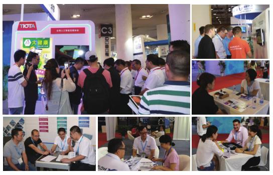 2020第六届中国国际物联网博览会(IoTF)暨厦门人工智能博览会(XAIF)