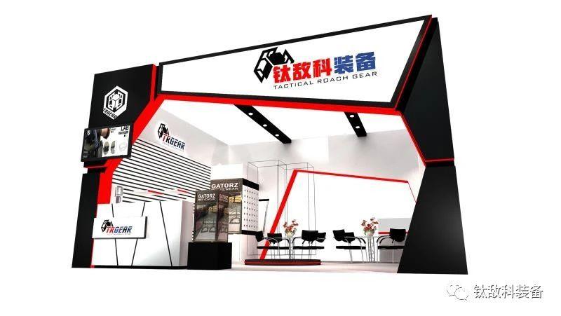 诚邀您 | 北京·第十届警博会,钛敌科亮相!(组图)