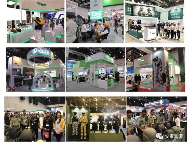 安泰富源邀您参加第十届中国国际警用装备博览会(组图)