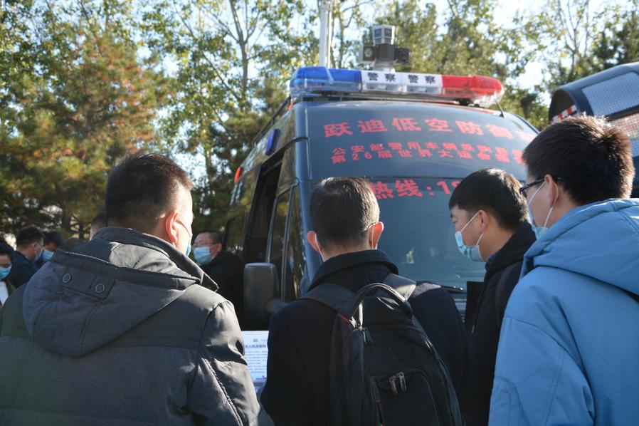 国际警博会丨跃迪无人反制车、执勤车展位,场面火爆,来访不断! (组图)
