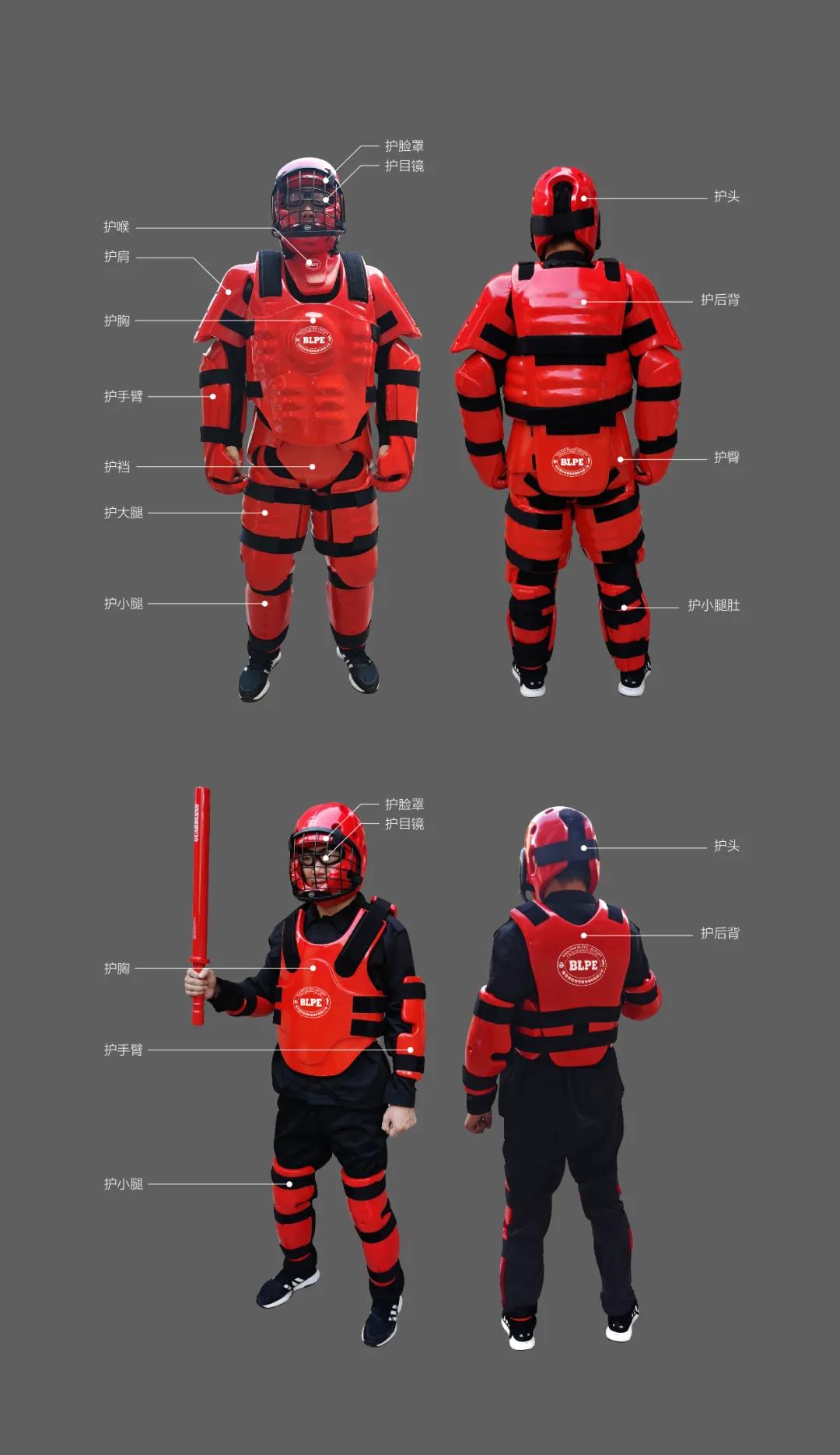 公安部012入围国产红人训练套装 厂家直销 一手货源(组图)