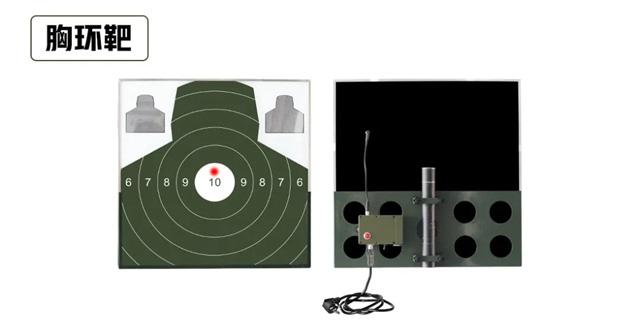 轻武器激光训练报靶系统上线!取代人工报靶,让射击训练更简单更安全(附视频)