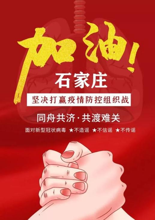 """驰援战""""疫""""一线:跃迪移动防疫工作站批量发往河北(组图)"""
