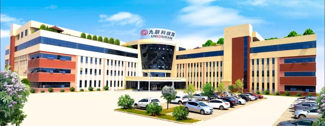 惠州首家!九联科技3月23日挂牌上市科创板(组图)