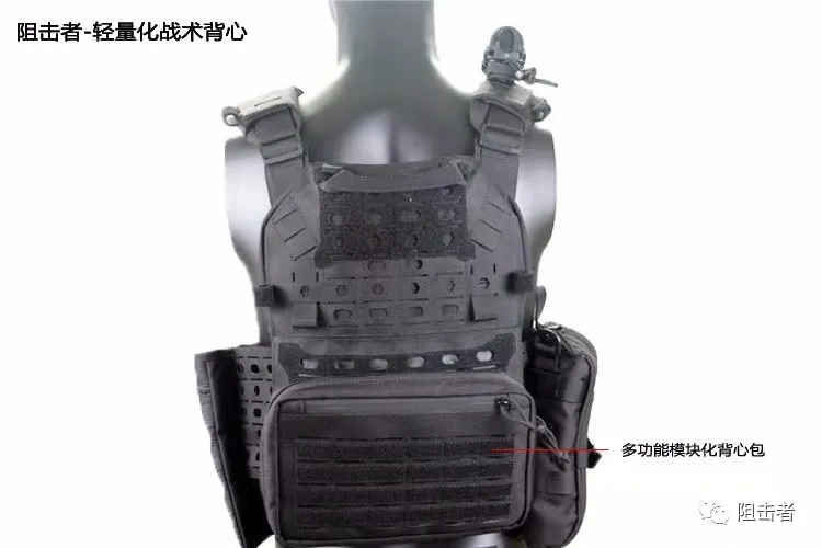 一线警务人员亲测 8次改版终定型 阻击者轻量化战术背心来了(组图)