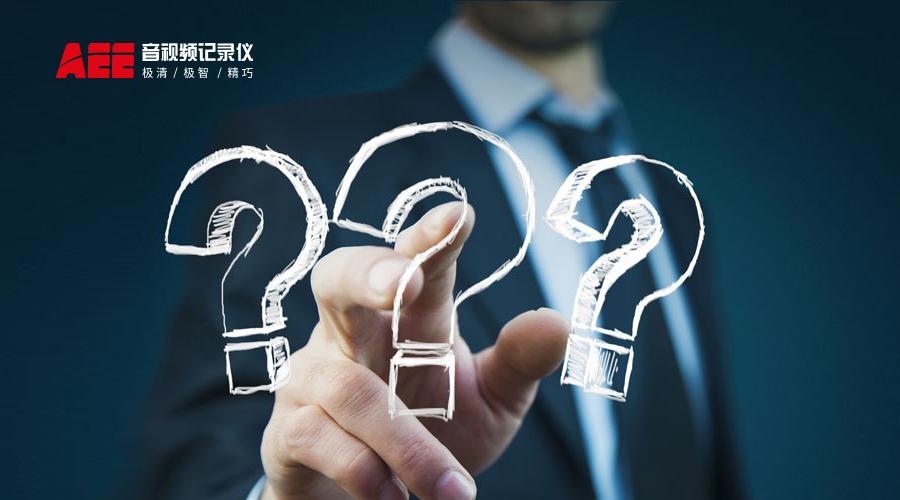选择执法记录仪应该考虑哪些因素?