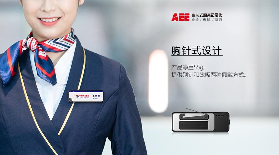 适合各类服务行业记录  AEE P1胸牌式记录仪试用体验